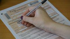 Как узнать результаты ЕГЭ по паспортным данным