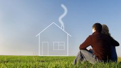 How to write off the mortgage at birth