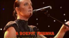 Как петь песни караоке онлайн бесплатно