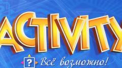 """Как играть в """"Активити"""""""