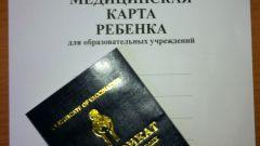 Как быстро и бесплатно пройти ясельную комиссию в Екатеринбурге