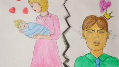 Куда девать мужа после рождения ребенка