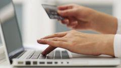 Как купить электронный полис ОСАГО