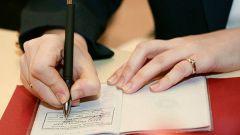 Регистрация в квартире без права собственности