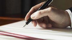 Как написать заявление на увольнение по собственному желанию