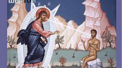 Христианские святые с именем Адам
