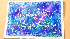 Как сделать новогоднюю открытку: мастер-класс