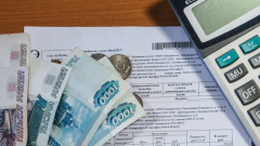 How to change penalties for late payment of utility bills in 2016?