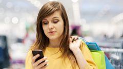 """Как отправить бесплатное СМС на """"Лайф"""""""