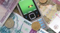 Как снять деньги с номера Билайн