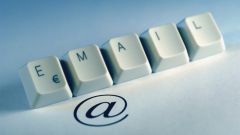 How to find out your e-mail address