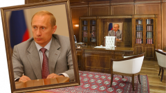 Фэншуй и портрет Президента