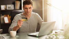 Как оплатить услуги через Сбербанк-онлайн