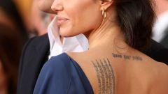 Сакральная татуировка
