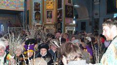 Почему освящают вербы на праздник Входа Господня в Иерусалим
