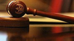 Апелляционная жалоба: куда и как ее подать