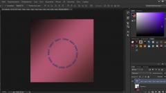 Как в фотошопе написать текст по кругу