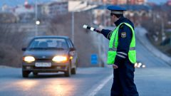 How to know the traffic fines by name