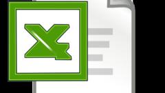 Как создать таблицу в Еxcel