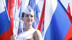 Как отдыхаем на День России в июне 2015 года
