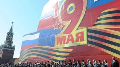 Новинки военной техники на параде 9 мая