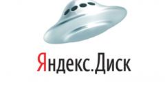 Установка Яндекс.Диск в Xubuntu/Ubuntu