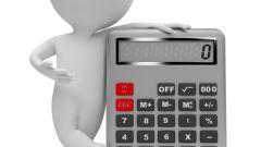 Сколько стоит ваш клиент?