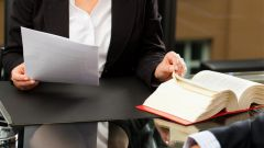Комиссия за ведение ссудного счета: законна или нет?