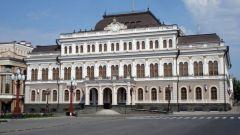 Казанская татарская ратуша