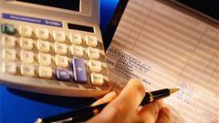 Как узнать остаток по кредиту в Хоум Кредит Банке