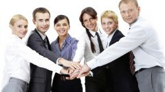 Как сплотить рабочий коллектив