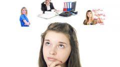 Карьерный коучинг для студентов, стажеров и молодых специалистов