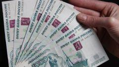 Как взять кредит без подтверждения доходов