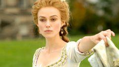 Как стать аристократичной