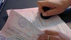 Зачем нужен родовой сертификат