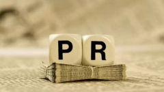 Что такое PR (пиар), или связи с общественностью