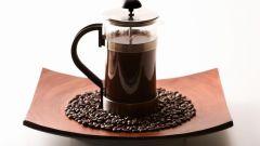 Как приготовить чай или кофе с помощью френч-пресса