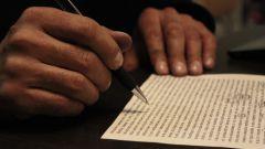 Как написать письмо президенту России