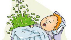 Как получить пассивный доход?