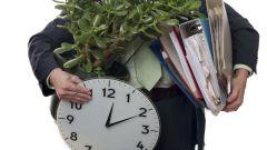 Что нужно знать об увольнении работнику, принятому на работу с испытательным сроком