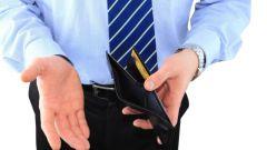 Как взять в банке кредит с плохой кредитной историей
