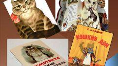 Детские книги о кошках и котах