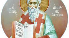 Когда читается Великий покаянный канон Андрея Критского