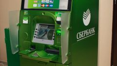 How to transfer money to Sberbank card via ATM