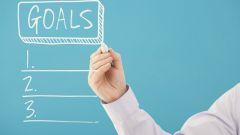 Как научиться правильно ставить цели и достигать их