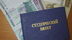 Как оформить документы на социальную стипендию?
