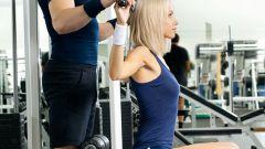С чего начать заниматься своим телом