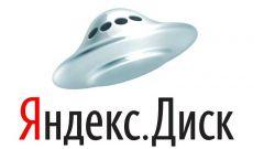 Зачем нужен Яндекс.Диск?