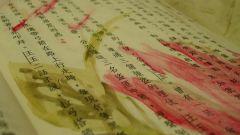 Как эффективно изучать китайский язык