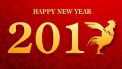 Как отдыхаем на Новый год 2017: выходные дни и январские праздники